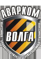 Логотип компании Аварком Волга