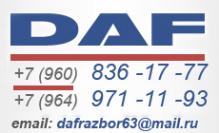 Логотип компании ЕвроТракСервис