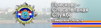 Логотип компании Поисково-спасательный отряд г. Тольятти